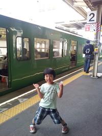 20120503_135342_2