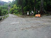 20120715_151223