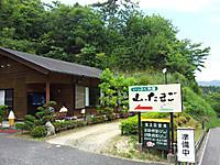 20130614_104747